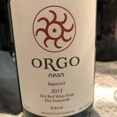 #Monte Carlo Gastronomie 2018 #vin #georgie #Qvevrivine #jarre #vinambré #vinorange #vinrouge #tradition #saperavi #kisi #budeshuri